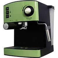 Кофеварка компрессионная Adler AD 4404 green 15 Bar