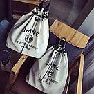 Рюкзак мешок под Chanel на затяжке., фото 2