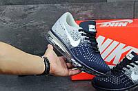 Мужские спортивные кроссовки Nike (синий с серым)