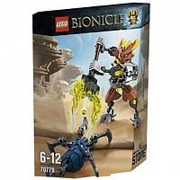 LEGO Bionicle Страж Камня 70779