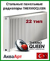 Стальной радиатор Thermoqueen боковое подключение 22К*500*700