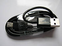Кабель micro USB 2.0 чёрный не дорогой
