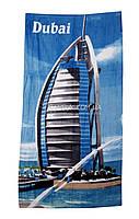 "Полотенце пляжное 75*150 ""Dubai"" Merzuka"