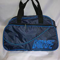 Спортивная сумка Найк Nike.