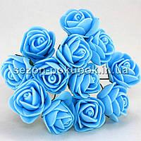 Роза латекс 2см (цена за букет 12 шт). Цвет - ГОЛУБОЙ