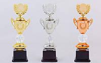 Кубок спортивный с ручками, крышкой и местом под жетон Hit Crystal K91-B, 3 цвета: пластик, высота 27см