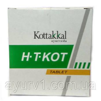 H-T-Kot / Kottakal 100 таб.