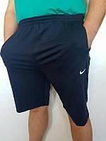 Шорты Nike  трикотажные - большие размеры