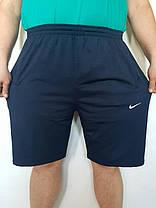 Шорты Nike  трикотажные - большие размеры, фото 2
