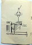 Прибор для демонстрации спектров электрических полей. Главучтехпром. Буклет, фото 4