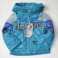 Детская демисезонная куртка ветровка для мальчика 4-5 лет бирюза 104р-110р.