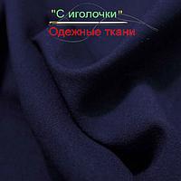 Ткань бенгалин синий