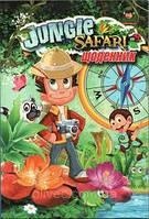 """Щоденник шкільний  """"Jungle Safari"""" (В5, 48 арк.) видавництво Мандарин"""