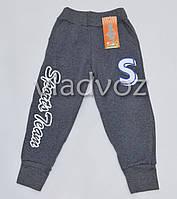 Утепленные спортивные штаны 3-4 года тёмно серый с манжетом L
