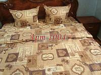 Комплект постельного БЯЗЬ оптом и в розницу, Уютный дом (беж) 1004