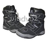 Зимние термо ботинки для мальчика сапоги Kellaifeng чёрные 28р.