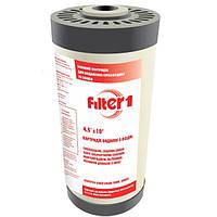 Картридж Filter1 Centaur 4,5 x 10