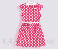Платье для девочки. ТМ Бемби (р.80 - р.110)