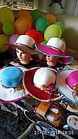 """Шляпа""""Бахрама"""" молодёжная размер 54-56 см."""