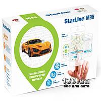Двусторонняя автосигнализация StarLine M96 L
