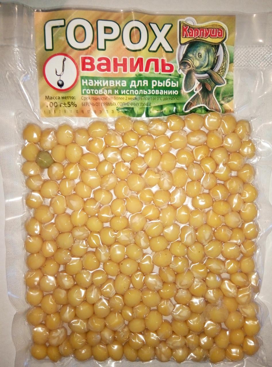 Наживка рибальська горох(ваніль)100гр