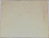 Изоляция камеры сгорания 330 мм*250 мм*10 мм (лист, без фирменной упаковки), код сайта 0712