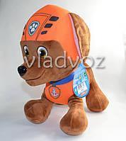 Мягкая игрушка щенок Зума из мультфильма Щенячий патруль 34см.