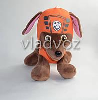 Мягкая игрушка щенок Зума из мультфильма Щенячий патруль 20см.
