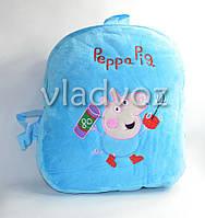 Детский рюкзак голубой с джорджем свинка пеппа