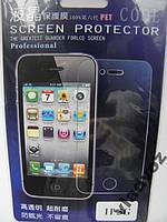 Защитная плёнка на экран iphone 4g, 4s, 4