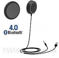Аудио ресивер Bluetooth для автомобиля с технологией NFC и зарядным устройством в прикуриватель