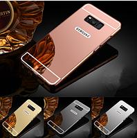 Металлический зеркальный чехол бампер Mirror для Samsung S8 Plus (4 цвета в наличии)