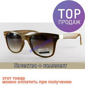 Солнцезащитные очки Beach Force 4 оправы! ОРИГИНАЛ