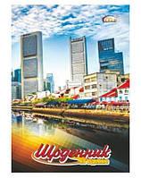 """Щоденник шкільний """"Місто на воді""""  (48 арк. B5 обкл. паролон) (Бріск)"""