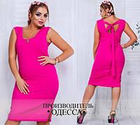 Эффектное  платье-футляр