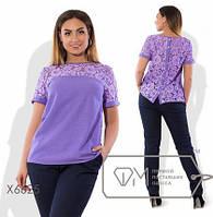 Батальная блузка с гипюром