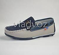 Мокасины, туфли тёмно синяя модель EeBb 28р.