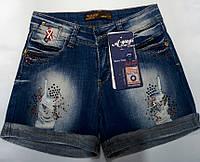 Шорты джинсовые для девочки Ayugi