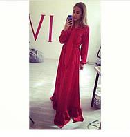 Однотонное длинное платье в пол с оборкой по низу юбки и рукавами с манжетами