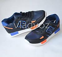 Детские кроссовки для мальчика синяя модель 34р.