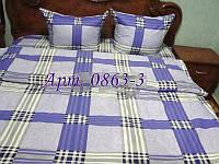 Комплект постельного БЯЗЬ оптом и в розницу, Сиреневая клетка 0863-3