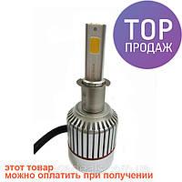Светодиодные лампы UKC Car Led Headlight H3 33W 3000LM 4500-5000K / Лампы для автомобиля