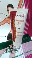 Thermal Gel термолиполиз во время тренировок