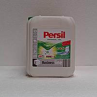 Гель для стирки Persil Universal 5 литров