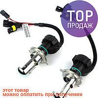 Набор ксеноновых ламп для автомобиля HID XENON H4/6000K/12V/35W / Биксеноновая лампа
