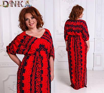 Платье ДГ№д1256
