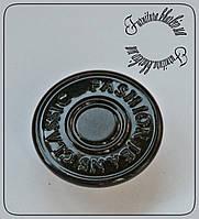 Особо прочная джинсовая пуговица 20мм (Турция) черный лак, нержавейка.