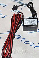 Инвертор для EL ленты и светобумаги серии PD-A6-DC  150cm2-180cm2