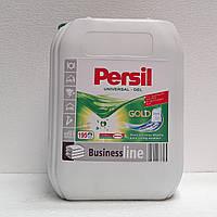 Гель для стирки Persil Universal 10 литров