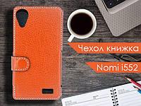 Чехол книжка для Nomi i552 Gear